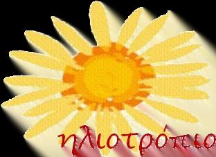 logo-iliotropio